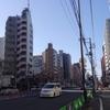 aoi、東京に立つpart3