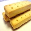 【栄養補助食品】カロリーメイトダイエットの効果を徹底解説!