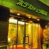 大浴場 ホテル チュラ琉球