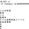 Wikipedia内ページランクを計算して、重要なページを抽出する