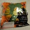 見た目も味もかぼちゃ 『ファミリーマート ちぎれるかぼちゃぱん』 を食べてみました。