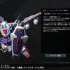 今日のMSはダガーL(ジェットストライカー装備)(Gジェネクロスレイズ)