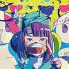 【レビュー】ミカヅキ - さユり