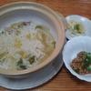 冷たい納豆雑炊