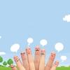 【2019年最新版】八王子市「住宅関係の補助金」まとめ一覧!一般世帯が活用できる補助金です!