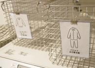 ムジラーおすすめの無印良品で買える良品 キッチン&脱衣所を無印良品でスッキリと