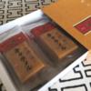【アンテナショップ】六花亭のマルセイキャラメル