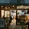 姫路市のハンバーガー屋さん:マルハチ バーガースタンド