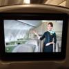 (搭乗レポート)エバー航空のB777-300ERエコノミークラスで北京から台北へ(PEK <-> TPE)