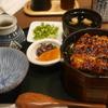 【稲生】名古屋駅地下にあるひつまぶしのお店|ボリューム満点ですっきりした味わいのひつまぶし