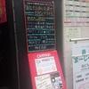 バス★ロビ&林原も組Presents「あなたに会いに来てトリビュートライブ」