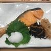 11/29朝食・ジョナサン(横浜市中区)