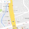 稲倉(生駒市)