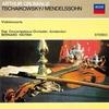 グリュミオー生誕100周年記念 初SACD化~バッハ、モーツァルト、メンデルスゾーン&チャイコフスキー