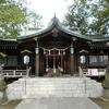 多田神社(中野区/方南町)への参拝と御朱印