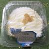 #313 ローソン ココナッツミルククリームのパンケーキ