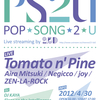 POP SONG 2 U_03 at 西麻布eleven