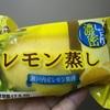 第一パン しっとり濃密 レモン蒸し 食べてみました