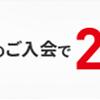 台風を恐れない日本市場