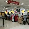 全国のコーヒースペシャリストが終結!丸井今井札幌のコーヒーマルシェ