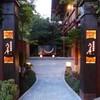 「ヒルナンデス!」で紹介!箱根で最高級の料理を出す旅館『箱根料理宿 弓庵』