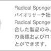 最高ランククリーム フラーレンクリーム【フラーレン高配合】