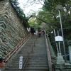 初!!和歌山県へ…(第2回)