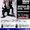 ≪当日券あります!!≫あの覆面二人組が管楽器フェスタにやってくる!~『チューバマンショー@管楽器フェスタ」開催!!【管楽器フェスタ名古屋会場 12月3日(日)】