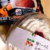 ハロウィンの流れでクリスマス!かまくらケーキを発見!