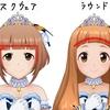 喜多見柚さんのヘアスタイルの話