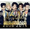 D - Big Bang (abc022_d)