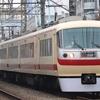 2020.12.12  西武新宿線『DORAEMON-GO!』、東武線内で東急8500系を撮り鉄
