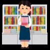 ネットで本を買うのはどこがいいのか<自分用まとめ>