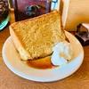 2月1日・2日のコーヒー豆&スイーツ