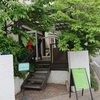 荻窪でウクレレのレッスンに参加してみた~Acousphere Cafe~