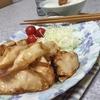 巻いて、焼くだけ!劇的に旨い「鶏胸肉餃子」の作り方