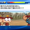 【選手作成】サクスペ「マントル辺境高校 野手作成①」