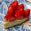 🚩外食日記(259)    宮崎  「ケーキハウス309」より、【苺タルト】【季節のタルト(ブラックチェリー)】‼️