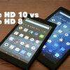 Fire HD 10とFire HD 8、どっちが買い?画面の大きさやスペック・使いやすさを徹底比較!