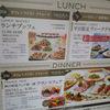 夜間飛行9月~マロン&さつま芋~ 秋の収穫スイーツブッフェ(川崎)