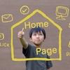 ブログの【リンク先】をそのままのタブで開かないで新しいタブで開く方法とその脆弱性の解決方法!