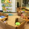雨の日も無料で遊べる児童館!「HUGOODたかいし」にいきましょっか!