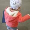 脳神経外科(1歳0ヶ月と12日目)