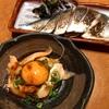 「268円厨房 うちくる」 金沢市片町