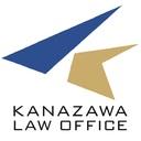家庭事件(離婚など)についての弁護士ブログ@金沢LO