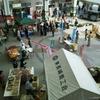 ナガサキレイマーケット@長崎駅前かもめ広場