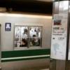 今日は何の日<鉄道編>9月12日、大阪市電開業
