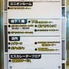 【告知】ポケモンセンタートウキョー「ポケモンビンゴパーティー」「ポケモン☆キッズカーニバル」「ポケモンステッカー&チャンス」 (2014年5月3日(土・祝)開催)