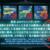 艦これイベント 「出撃!北東方面 第五艦隊」 作戦記録、総括