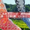 広島東洋カープ週間成績[6月第5週〜7月1週][6月30日〜7月5日]